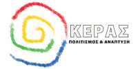 KERAS-Culture & Development Logo